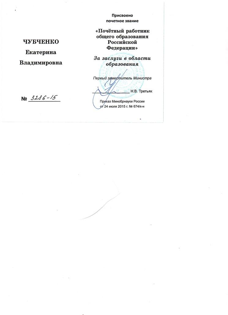 павильоны это красноярск чубченко екатерина владимировна фото так, знаете