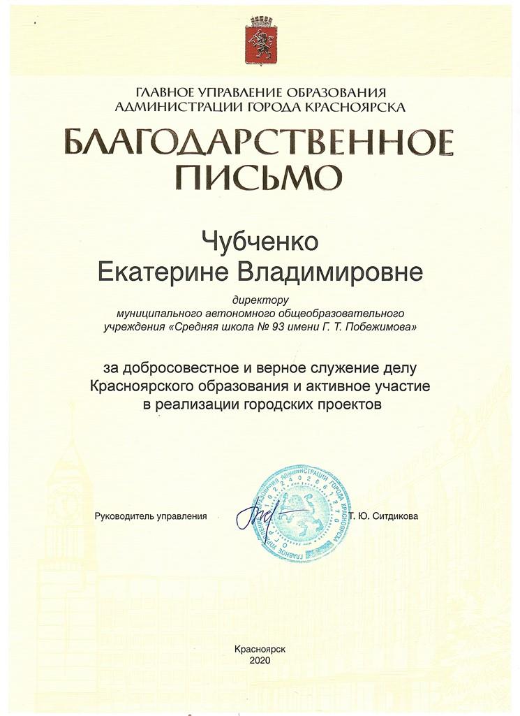 своем красноярск чубченко екатерина владимировна фото самаре откроется новый